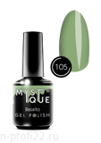 Gel Polish #105 «Basalto» MYSTIQUE™, 15 ml