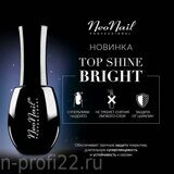 NeoNail, Top shine bright (15 мл.)