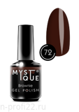 Gel Polish #72 «Brownie» MYSTIQUE™, 15 ml