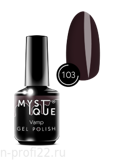 Gel Polish #103 «Vamp» MYSTIQUE™, 15 ml