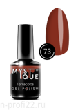 Gel Polish #73 «Terracotta» MYSTIQUE™, 15 ml