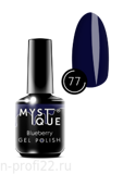 Gel Polish #77 «Blueberry» MYSTIQUE™, 15 ml