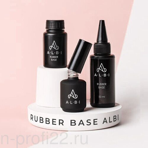 Albi База RUBBER 15 ml